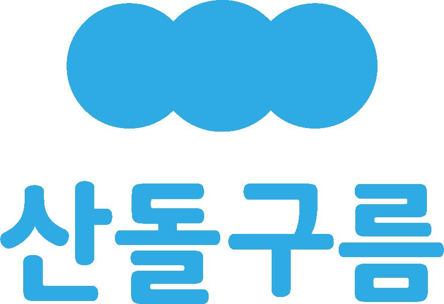 산돌구름 로고