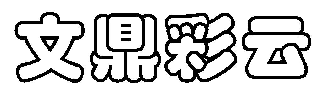 AR CaiYunGB
