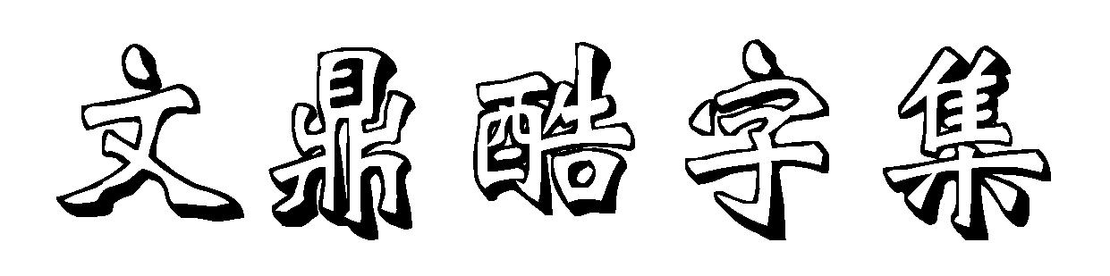 AR DiaoKeGB