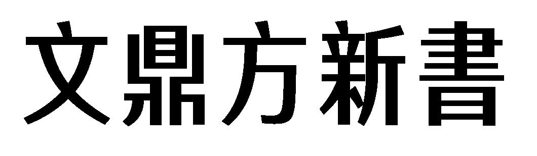 AR FangXinShuH7C80B5