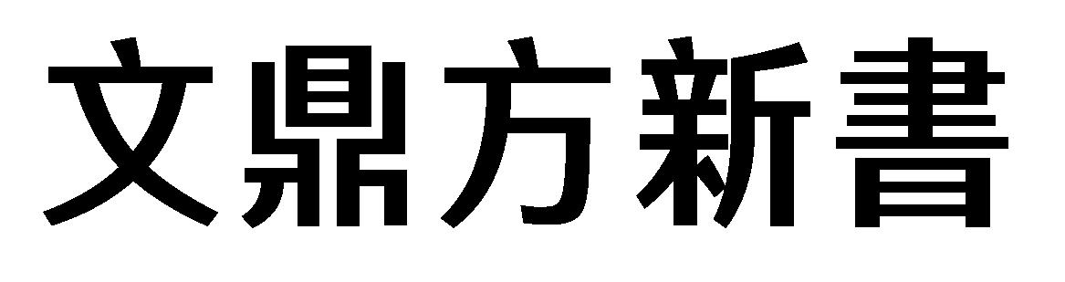 AR FangXinShuH7C90B5