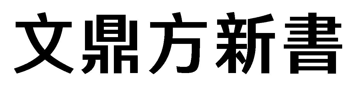 AR FangXinShuH7C95B5
