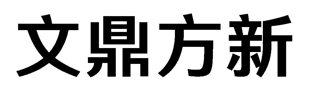 AR FangXinShuH7GB