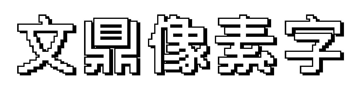 AR TXPixel3D20GB