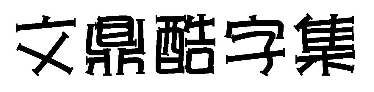 AR ShuiGuanGB