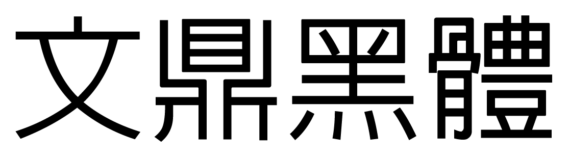 AR HeiB5