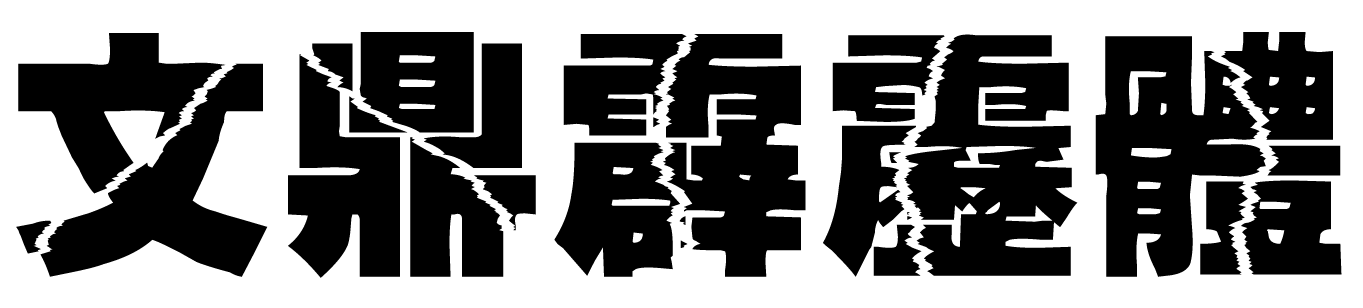 PiLiB5