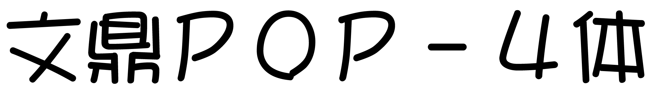 AR Pop4GB
