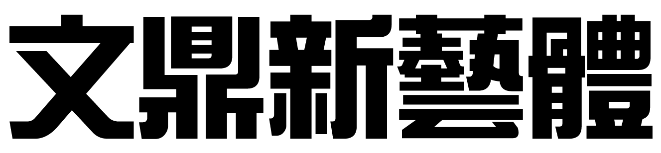 AR XinYiB5
