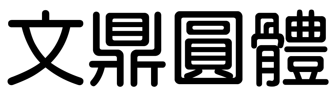 AR YuanB5