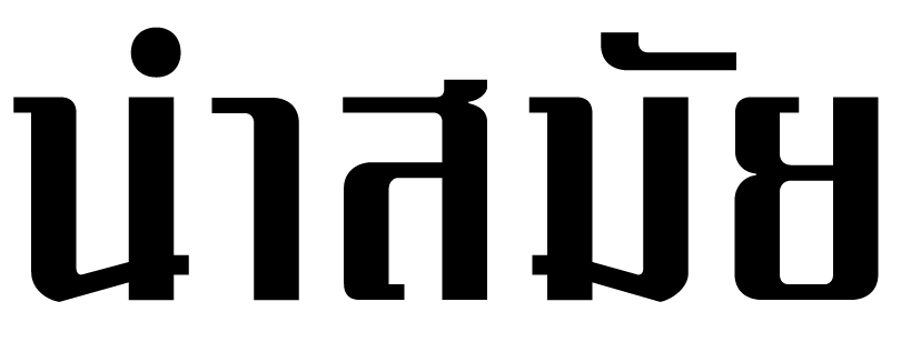 NumSamai