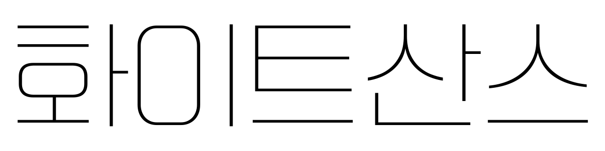 Rix화이트산스
