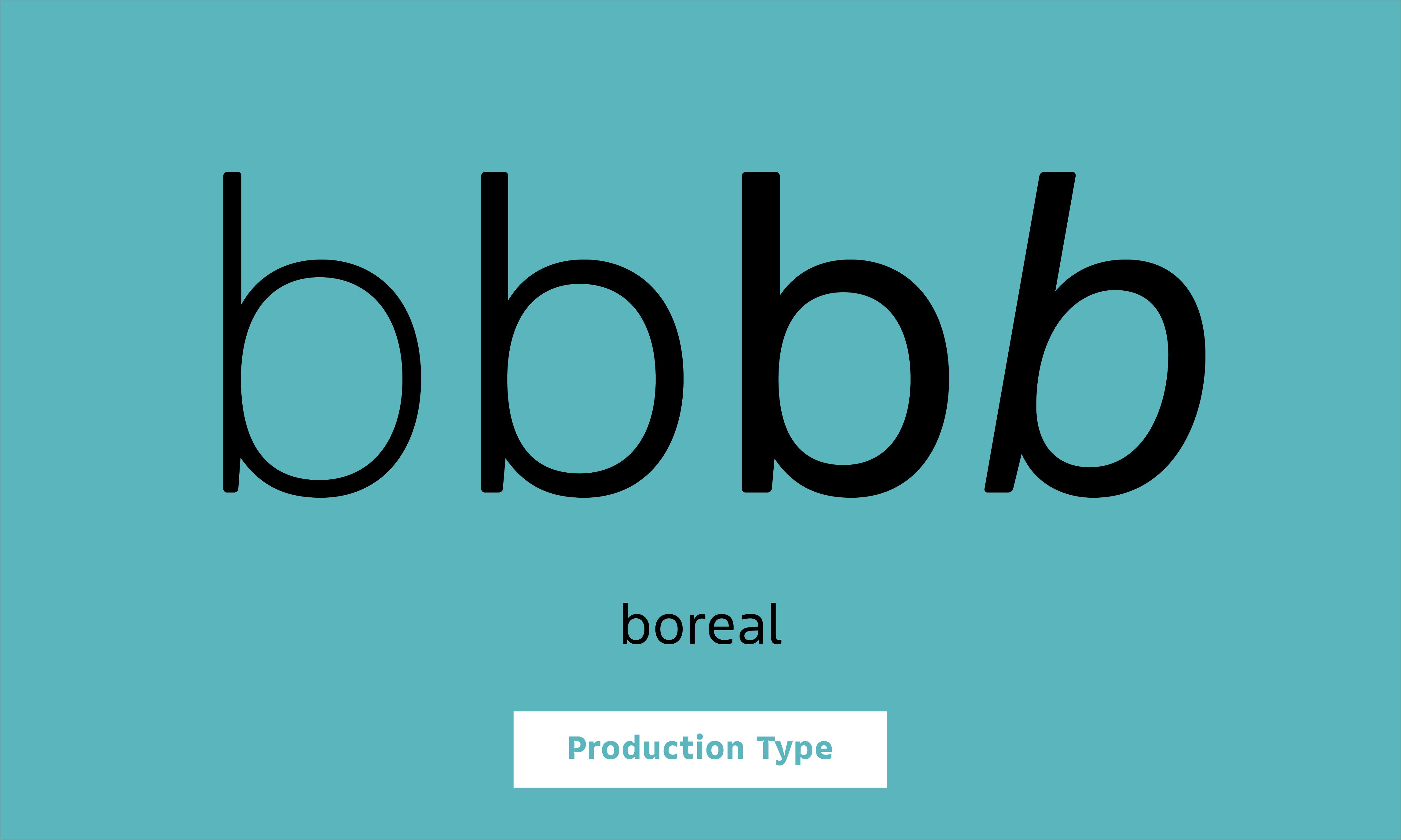 boreal 메인