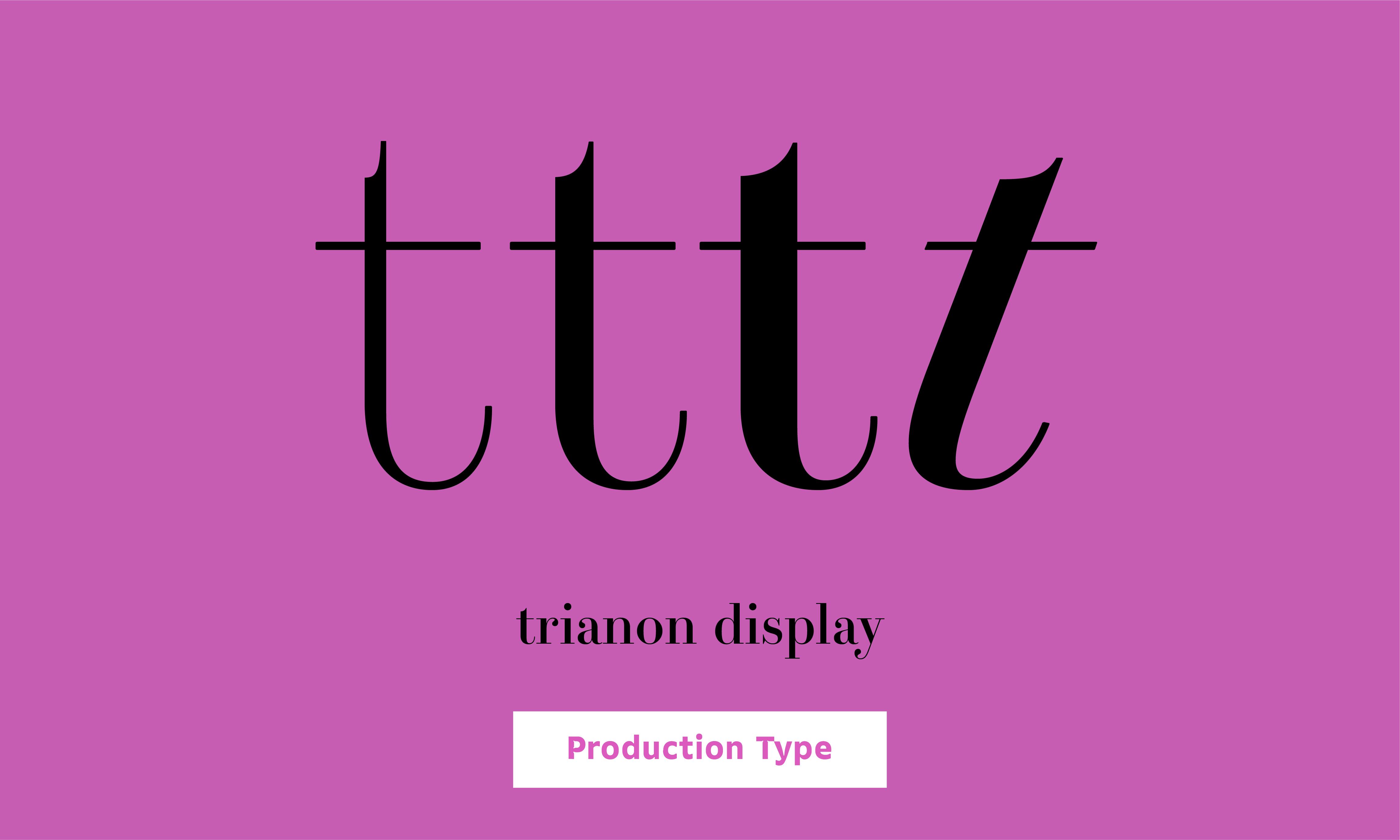 trianon_display 메인