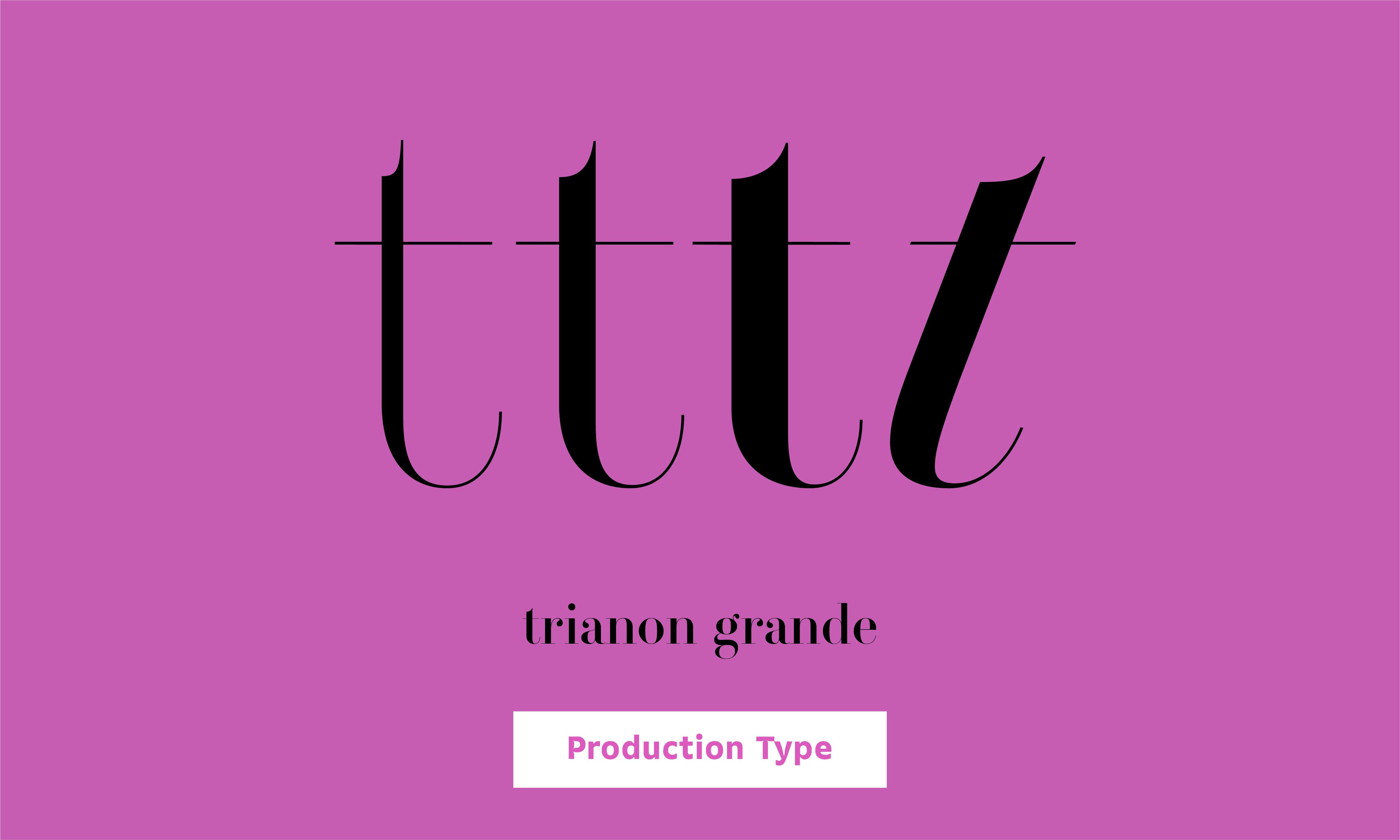 trianon_grande 메인