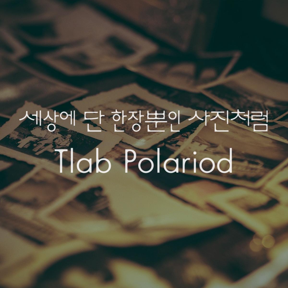 Tlab폴라로이드